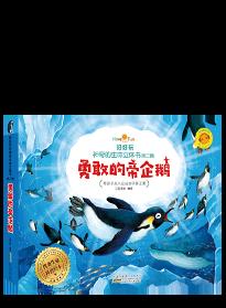 qq农场的恐龙_有声图书 - 北京北视国文化传媒有限公司